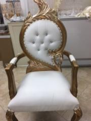 Gold and Ivory Leaf Chair