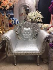 Silver Empress Love Seat